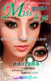 Miss eye color contact lens/good quality and low price/big size 17.2 diameter/ it is FDA approved