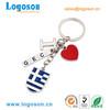 Greece Souvenir Custom keychain with flag