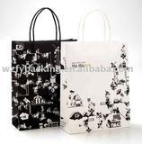 FY HIGH-END stripes gift paper bag design