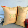 inflatable kraft paper air dunnage bag for container