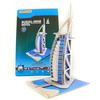 Dubai Hotel 3D Educational Wooden Puzzle Toy