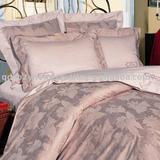 Silk/Cotton Jacquard 6pcs bedding set