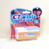 2011CT-White children products for gum decay