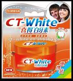 2011CT-white teeth whitening powder can Replace toothpaste for children