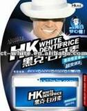 2011 CT-white home health care products for oral health hygiene