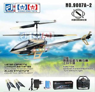 3 5ch Big Outdoor Radio Control Helicopter Heli W/gyro&light
