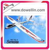 6CH SKYRIDER EPO RC MODEL PLANE/TW 742-4 2M glider FPV Skyrider