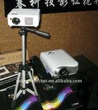 Mini TV Projector