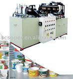 Medium Speed Paper Cup Forming Machine