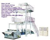 2SJ-G60/1200mm Double layer PE heat-shrinkable film blowing machine