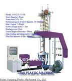 mini PE film blowing machine  for plastic PE bag(SJ/D-YJ500)