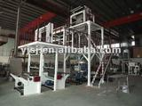 Double layer PE heat-shrinkable film blowing machine1200mm