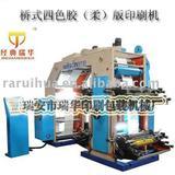 t-shirt bag Four colors flexographic printing machine(plastic film printing machine)