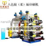 Eight colors flexographic printing machine(plastic film printing machine)