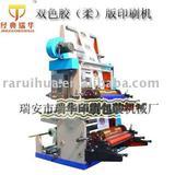 competitive price non woven printing machine