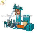 HDPE-LDPE Dual-Purpose Film Blowing Machine Set A Type