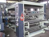 Wholesale price Flexographic Printing Machine(RH-YT-6600)