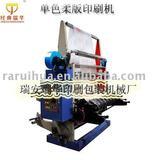 Single color flexographic printing machine(plastic film printing machine)