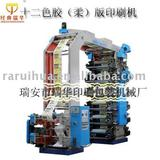 Twelve colors flexographic printing machine