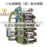 Ten colors flexographic printing machine(plastic film machine)