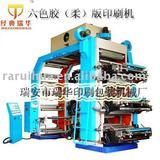 Six colors flexographic printing machine(RH-61000)