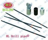 B19 anchor drill pipe