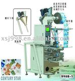sesame powder packing machine