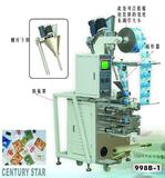 Three-Side Or Four-Side Seal Powder Automatic Packing Machine