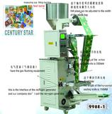 small back seal automatic packing machine