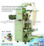 granuliform food automatic packing machine