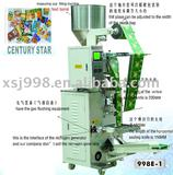 inflated food packing machine