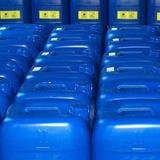 China Supplier of Acetic Acid 99.0%