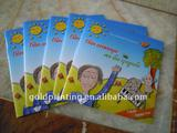 softcover children book with saddle stitch