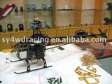 Fire Dragon R/C gas helicopter (upgraded and carbon fiber version)