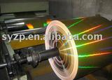 holographic laser sensitive paper for packing