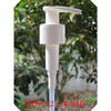 AYD 24/410 24/415 28/410 Lotion Pump Spray Left Right Open