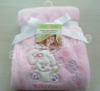 plush baby blanket, baby products, baby bedding, quilt,