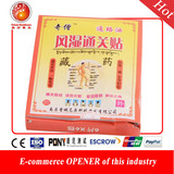 Hot Extra Strength Back & Large Area Medicated Patch 6 pcs