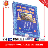 Wholesale Chinese Herbal Pain Patch X 6pcs 100% Chinese Medicine