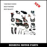 New motorcycle parts with high quality