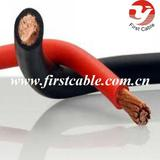 flexible rubber or pvc sheath electric  welding cable