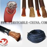 Copper-cored Welding Cable