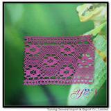 Afia  PURE  COLOR!  jackquard  wide   cotton  lace YN-H0751