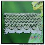 NEW!  Afia  WIDE  cotton  lace YN-H0528
