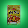 Compound bag for food flavours. / Plastic packaging manufacturer