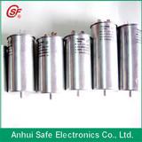 polypropylene capacitor cbb65 film capacitor sh oil capacitor