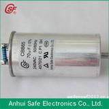 70uf 240vac run capacitor and cbb65 motor running capacitor