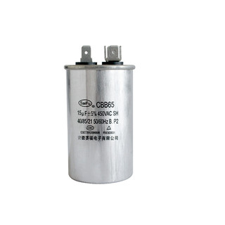 15uf 450vac Oil Filled Run Capacitor China Suppliers 2416640