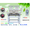 double heads embroidery machine with T-shirt and Cap Devices