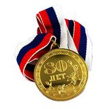 Gold plated medal with ribbon- Various styles